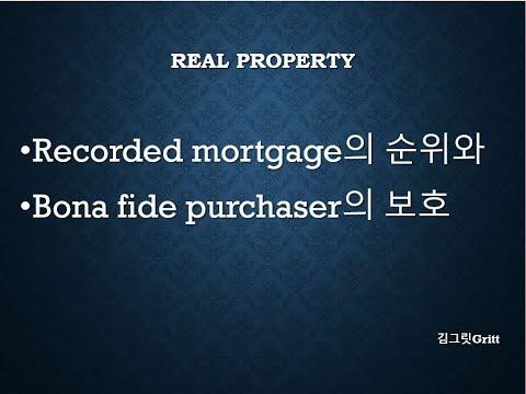 [미국변호사시험 문제풀이 39. Real property] recorded mortgage 순위와 bona fide purchaser