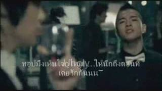 Look Only At Me - TY BIGBANG (Thai Subtitle Parody) By TPT