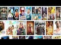 best 3 Site For Downloading Latest Hollywood Bollywood Movies Hindi  Urdu