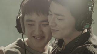 都暻秀 DoKyungSoo (도경수) X 曹政奭 JoJungSuk (조정석) - 你不要擔心 Don't Worry (걱정말아요 그대) 【Chi/Han/Rom Lyrics】
