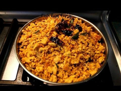 Meen mutta ularthiyath fish egg fry kerala recipe youtube for How to cook fish eggs