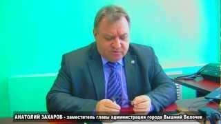 Gambar cover Анатолий Захаров - о общественном совете
