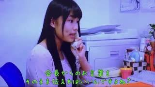 廣田あいか ぁぃぁぃ 私立恵比寿中学 エビ中 声 ギャップ 昼のセント酒 ...