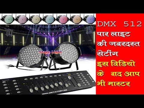 DMX-512 Setting network layout showing Par Light Setting Hindi