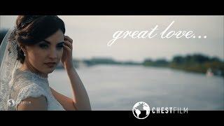 Great love| необычные свадьбы|видеограф Александр Честный
