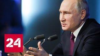 Смотреть видео Владимир Путин озабочен возможным обострением обстановки на Балканах - Россия 24 онлайн
