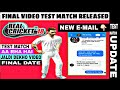 Real Cricket 18 New Update Test match confirm release date| final date अब बहुत हुआ