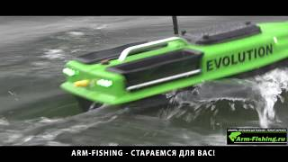 Arm-Fishing Pro Evolution з ТО Белореченск