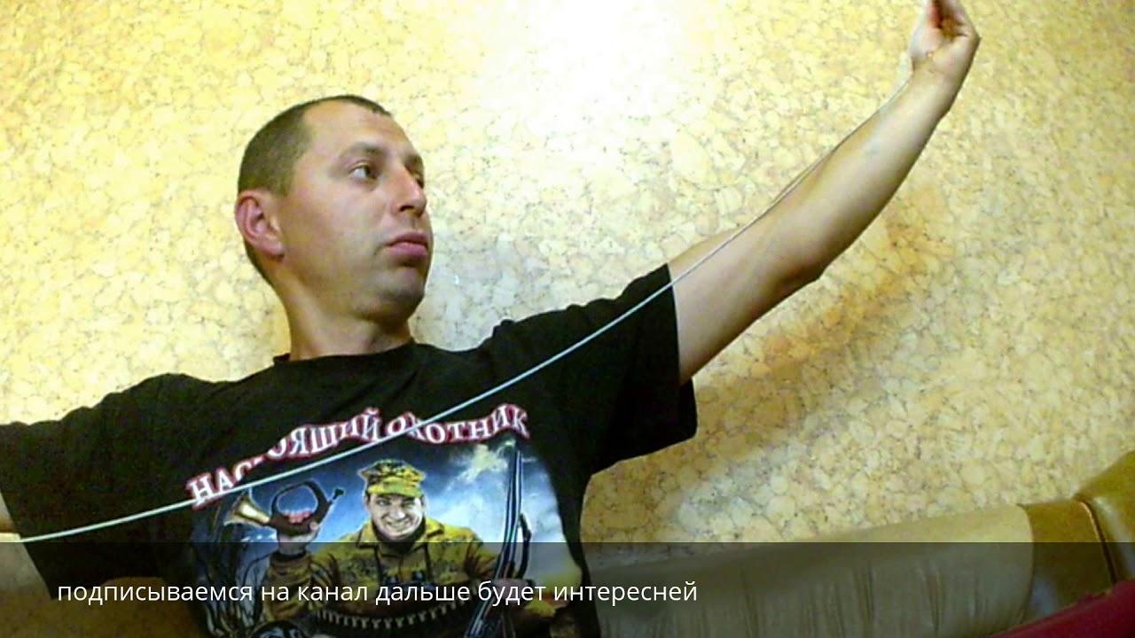 Силок  за 15 рублей