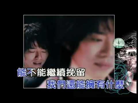 張棟樑 Nicholas Teo - 忘記愛過 Forgotten (官方完整KARAOKE版MV)