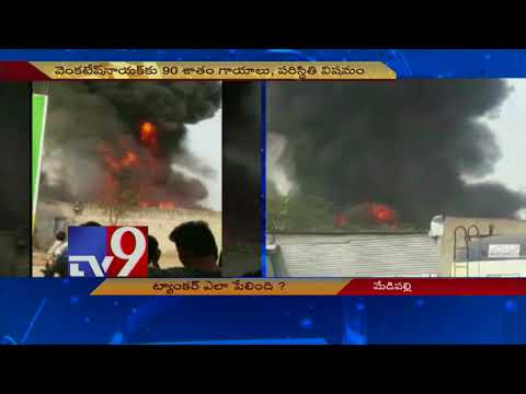 Hyderabad oil tanker blast really an accident? - TV9 Now