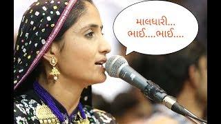 thakar vase bharwado na