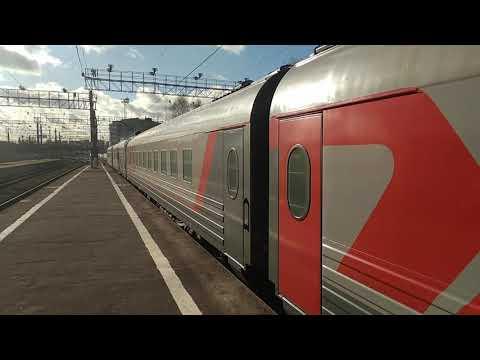 ЭП2К-408 с поездом 379 Камышин - Москва