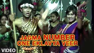 jagma number one eklavya veer i por hayee mobile phonewali i t series marathi