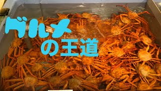 グルメの王道、鳥取旅行の境港(夢みなと公園)大漁市場「なかうら」から...