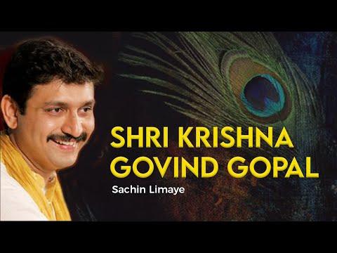 Shri Krishna Govind Gopala (Anand Utsav)| Sachin Limaye | Art of Living Krishna Bhajan