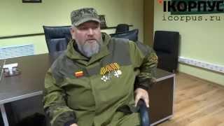 Правда о Войне на Украине  Рассказ командира подразделения ополчения Донбасса