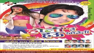 Bhojpuri  Hot Holi Songs 2016 new || Sanam Bewafa Besaram || Niraj Nirala