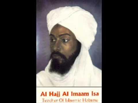 Dr. Malachi Z. York  Sunnis in islam Pt 5