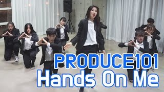 Download Video [창원TNS FRIENDS] PRODUCE 101(프로듀스101) - Hands On Me 안무(Dance Cover) MP3 3GP MP4