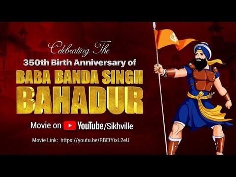 Baba Banda Singh Bahadur Ji - Life History In Full Movie