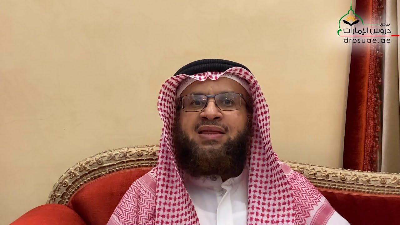 الدرس الرابع   مختصر أحداث يوم القيامة   فضيلة الشيخ/ عمر سعد
