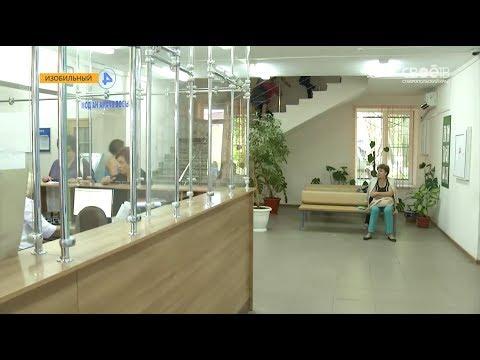 Детская городская клиническая больница 40 нижний новгород официальный сайт