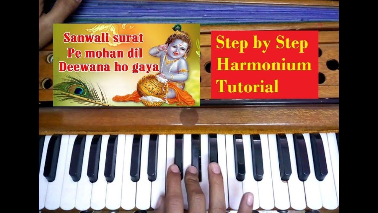 Sanwali Surat Pe Mohan Dil Deewana Hogya Sargam Notes | Hemant