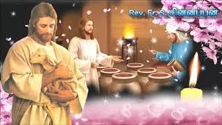 En Aayan Neeyeyntro   என்னாயன் நீயேயன்றோ (தியான பாடல்)  Tamil Christian Songs