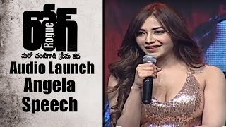 Angela Speech at Rogue Audio Launch