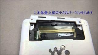 ウォークマン walkman nw f885 nw f886 nw f887 の分解とバッテリー 電池 交換