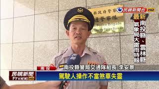 南投民族路又車禍  貨車撞遊覽車釀5傷-民視新聞