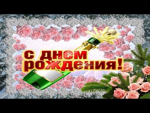 Смешные поздравления с днем рождения племянникаиз YouTube · Длительность: 1 мин  · Просмотры: более 1.000 · отправлено: 16.08.2015 · кем отправлено: Boris Ivashov