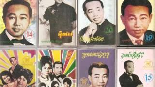 Video Chun Vanna - Boeung Kavan Solo download MP3, 3GP, MP4, WEBM, AVI, FLV Juli 2018