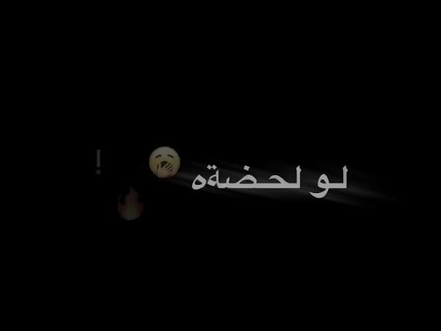 اغار اغار????♥️.محمد سالم | شاشه سوداء بدون حقوق| اغاني عيد الحب شاشه سوداء بدون حقوق تصاميم عيد الح