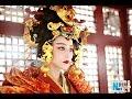 Императрица Китая 57 82 серия ФИНАЛ mp3