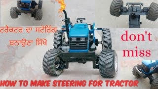 How to make steering for rc tractor//steering making for toytractor
