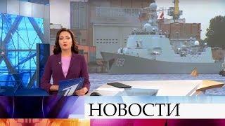 Выпуск новостей в 12:00 от 24.07.2019