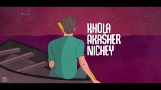 Khola Akasher Niche | Teaser | Aabhik Ghosh | Releasing Tomorrow