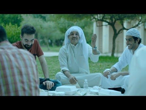 اعلان البنك الاهلي المتحد لشهر رمضان ٢٠١٨ - الكويت #في_شي_اهم