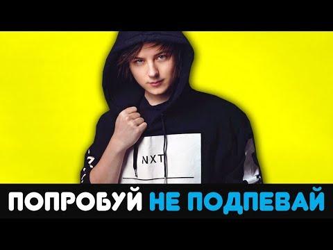 САМЫЕ ЗАЕДАЮЩИЕ ПЕСНИ ЮТУБЕРОВ #3 ! Ивангай и Джарахов, Лиззка дисс Атева - Популярные видеоролики!