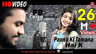 Download lagu Panna Ki Tamanna Hai Ki Heera Remix | Faizy Bunty & Moni Rendition | Best Cover 2018