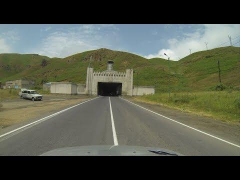 по трассе М-4  Севан-Дилижан  - Дилижанский тоннель - Դիլիջան-Սեւան թունել