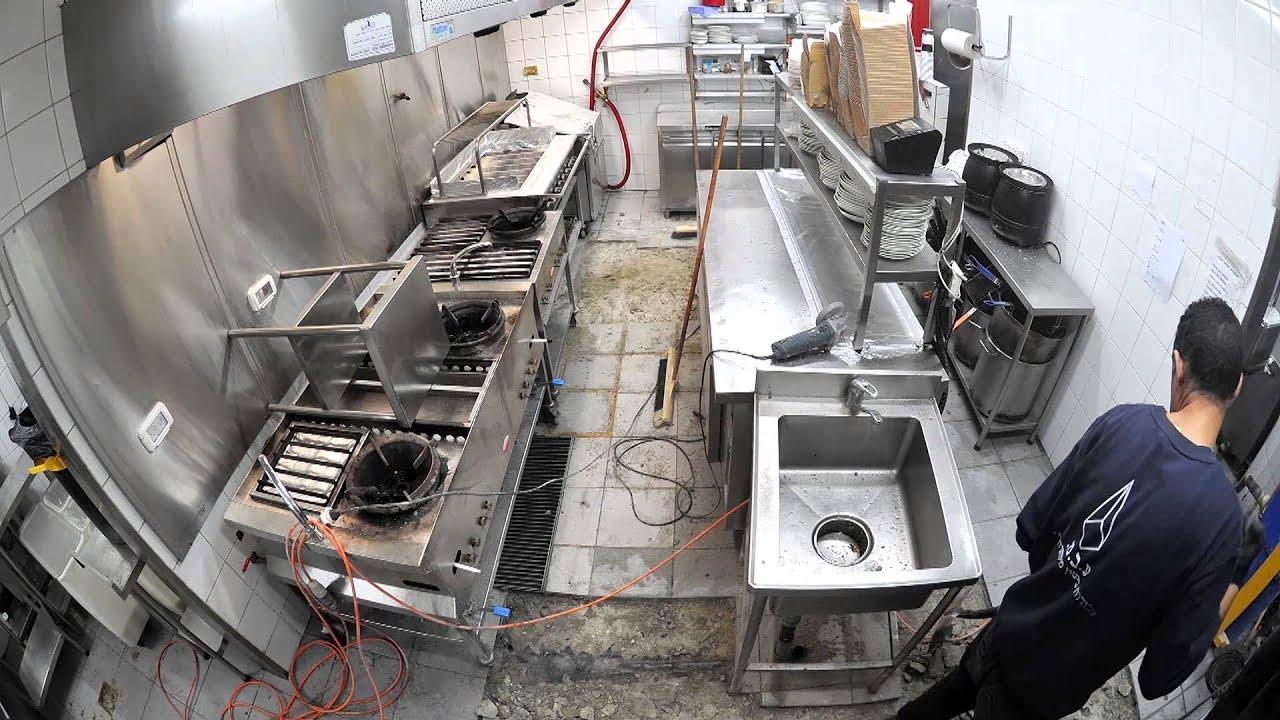 מדהים מטבח תעשייתי - YouTube BS-82