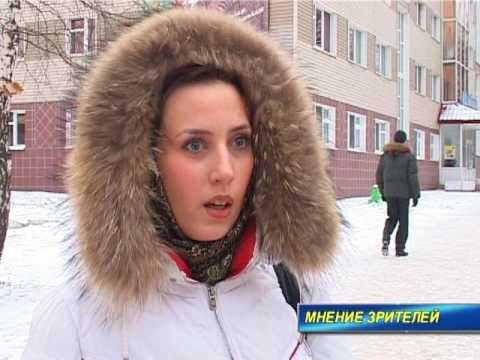 знакомства в лениногорске татарстане