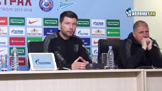 Мурад Мусаев: «Не знаю, почему Шатов плакал, у него травма четырехглавой мышцы бедра»