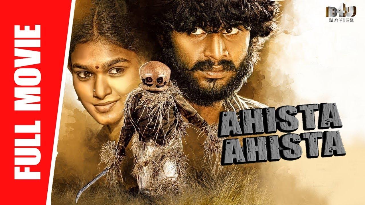 Ahista Ahista - New Full Hindi Dubbed Movie | Ramdev, Thamizh, Nakshatra, Srinivasan | Full HD