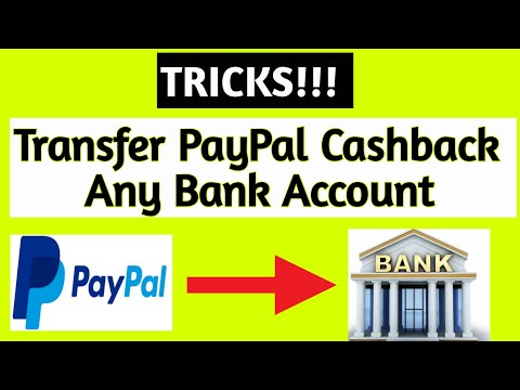 Tricks!! Transfer PayPal Cashback To Any Bank Account!!
