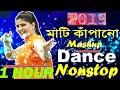 Download lagu 2019 PICNIC SPECIAL NonStop dj song   Hit Matal Dance   Hard Dholki   New Style Mix   Dj 2019