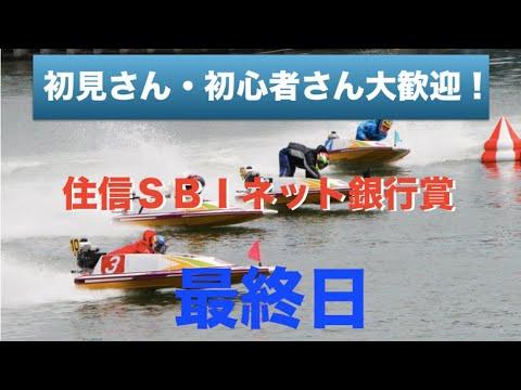 リプレイ 徳山 競艇
